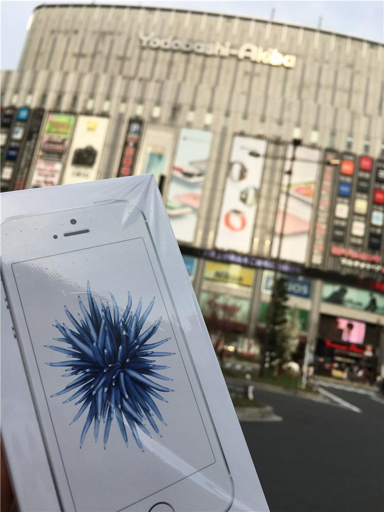 iphone-se-docomo-yodobashi-akiba