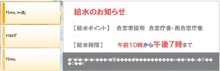 jishin-kumamoto-kouza-goushishi