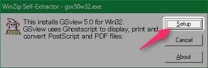 latex-install-windows-10-2016-04-abtexinst-gsview-setup-click-setup