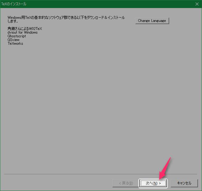latex-install-windows-10-2016-04-abtexinst-install-list-next