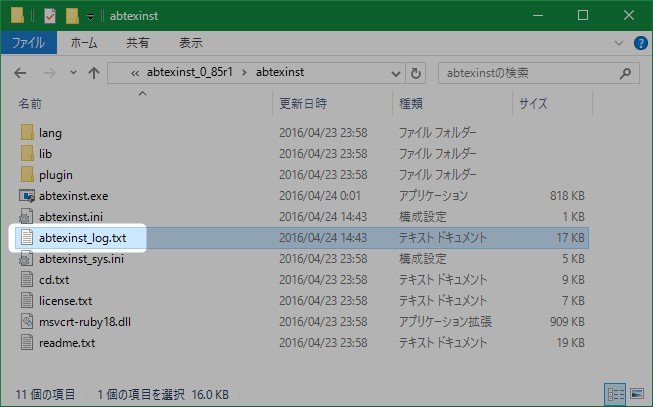 latex-install-windows-10-2016-04-abtexinst-log-txt