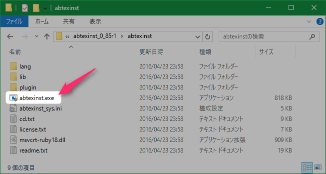latex-install-windows-10-2016-04-execute-abtexinst-exe