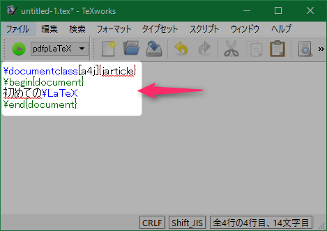 latex-install-windows-10-2016-04-texworks-input-tex-code
