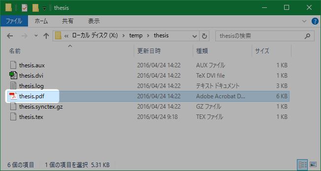 latex-install-windows-10-2016-04-texworks-pdf-file