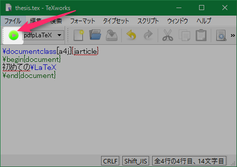 latex-install-windows-10-2016-04-texworks-play-button
