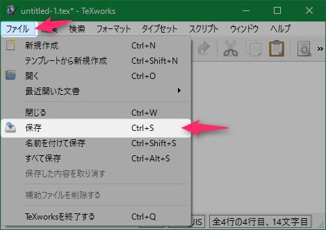 latex-install-windows-10-2016-04-texworks-save-tex-file
