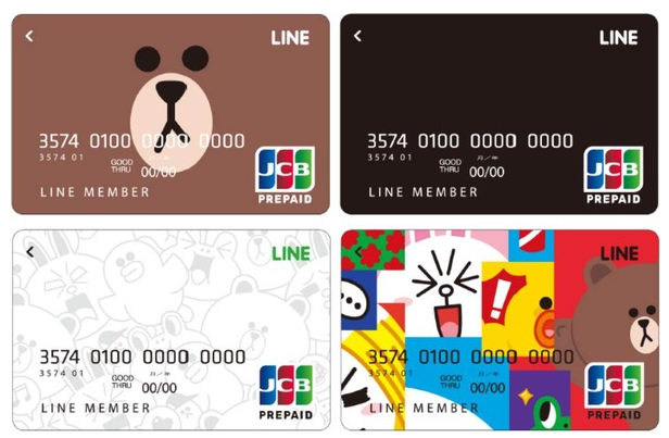 line-pay-cards