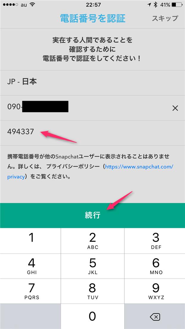 snapchat-register-snapchat-code