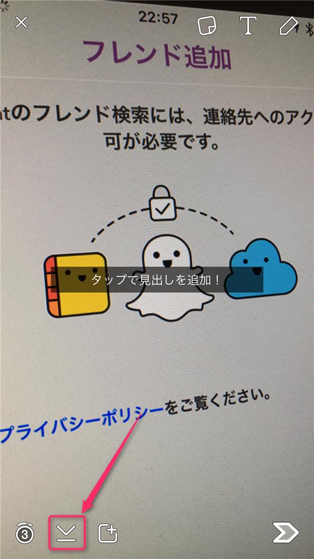 snapchat-register-tap-download