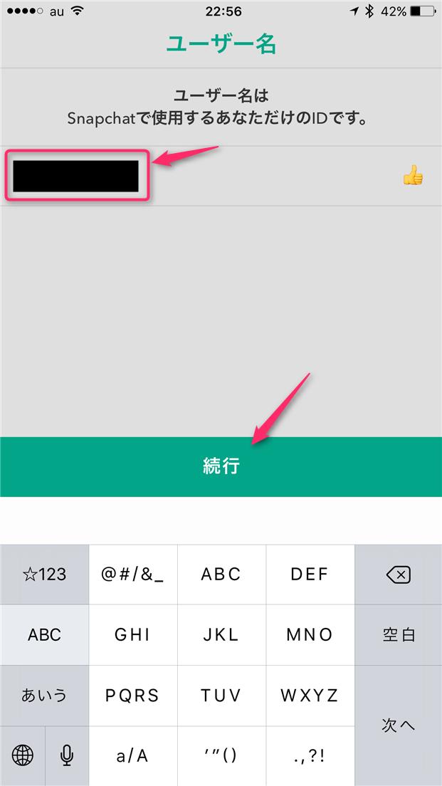 snapchat-register-user-name