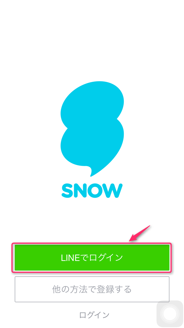 snow-register-first-screen