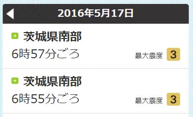 2016-05-17_07h44_23