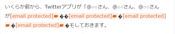 cloudflare-email-protected