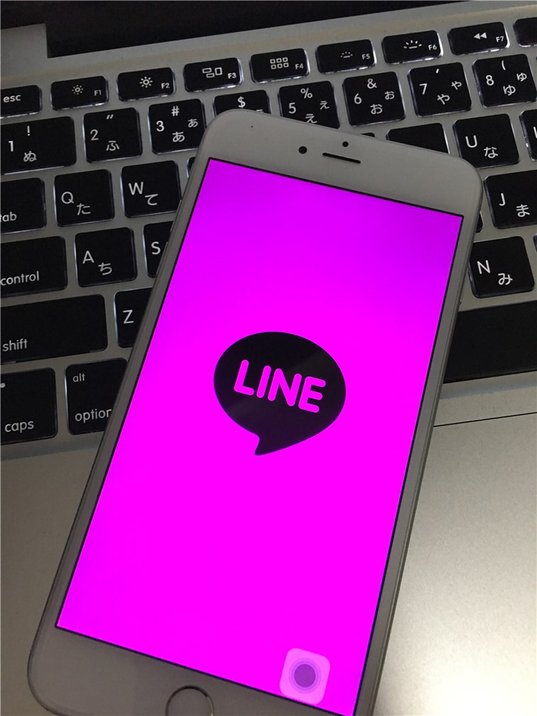 iphone-change-color-twitter-line-line