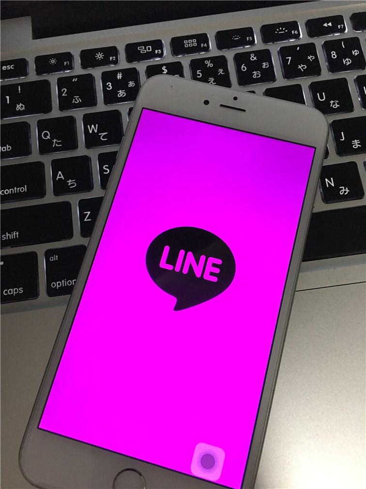TwitterやLINEの起動画面の色の変え方について(Twitter→オレンジ、LINE→ピンク)