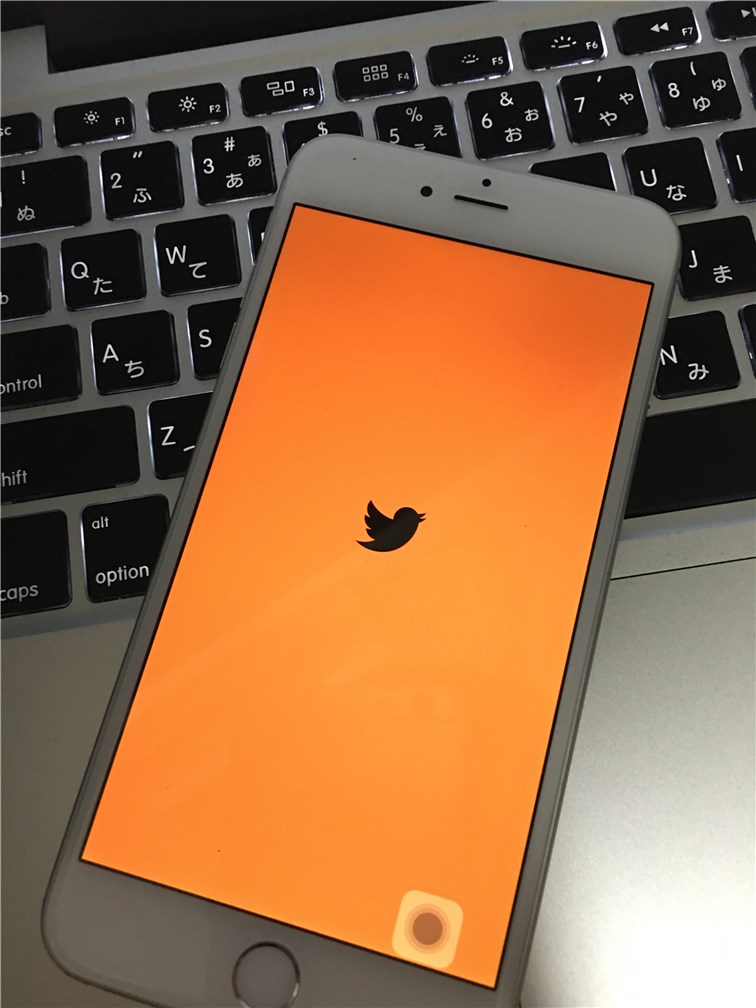 iphone-change-color-twitter-line-twitter