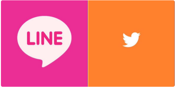 iphone-change-color-twitter-line