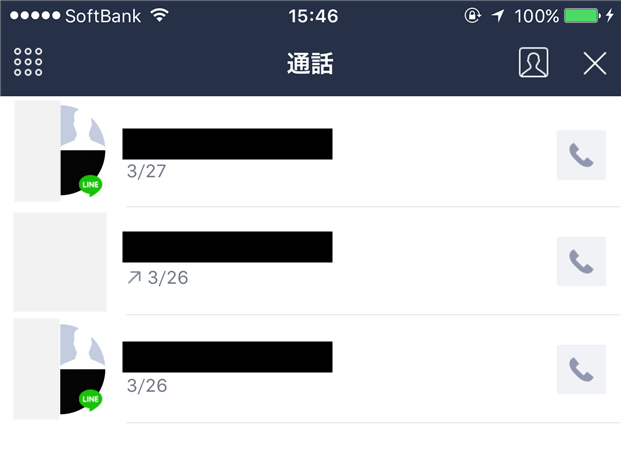 naver-line-show-call-history-call-history