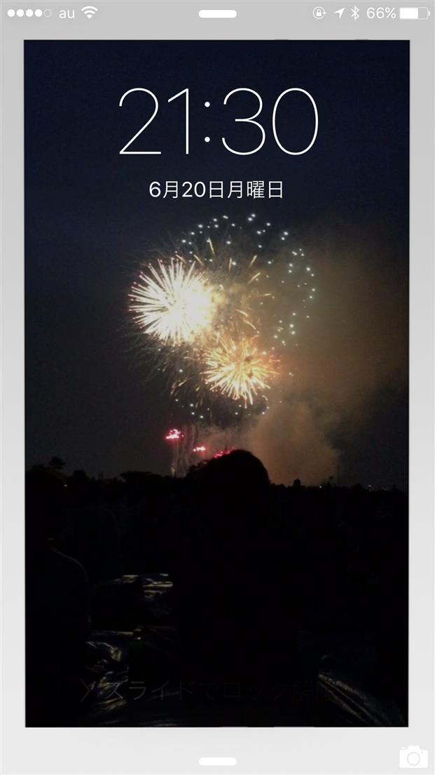 iphone-moving-lock-screen-dekiagari