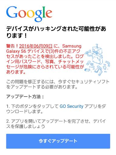 お 使い の iphone が ハッキング され て いる 可能 性 が あります IPhoneでサイトを見ていたら、ご使用のiPhoneはハッキングされている...