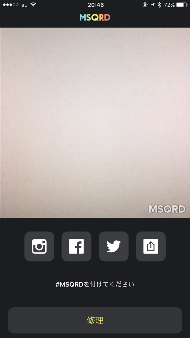 msqrd-usage-share-screen