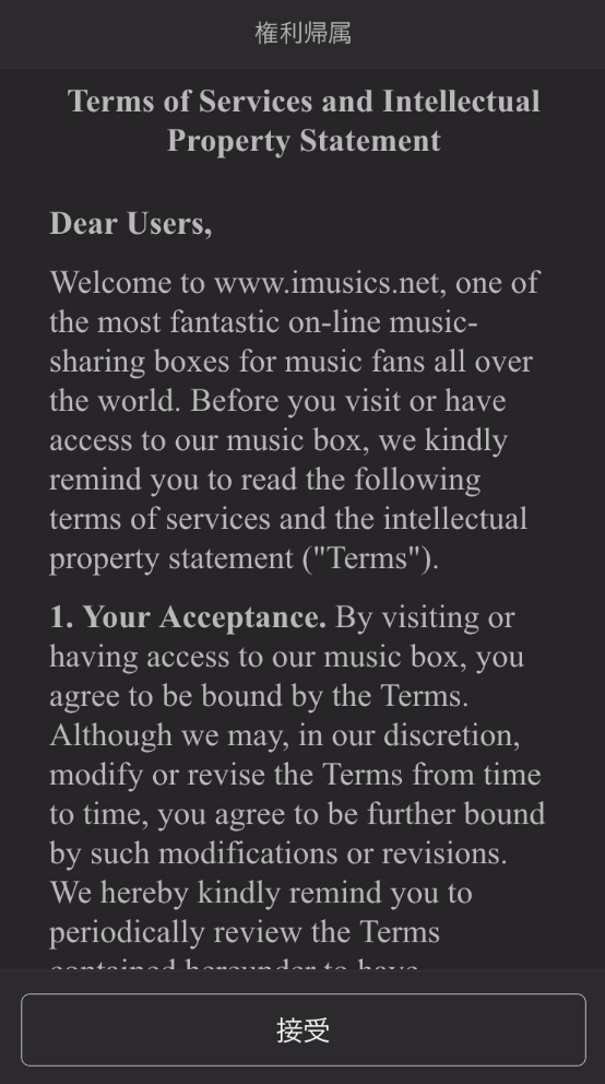 music-fm-terms-of-services