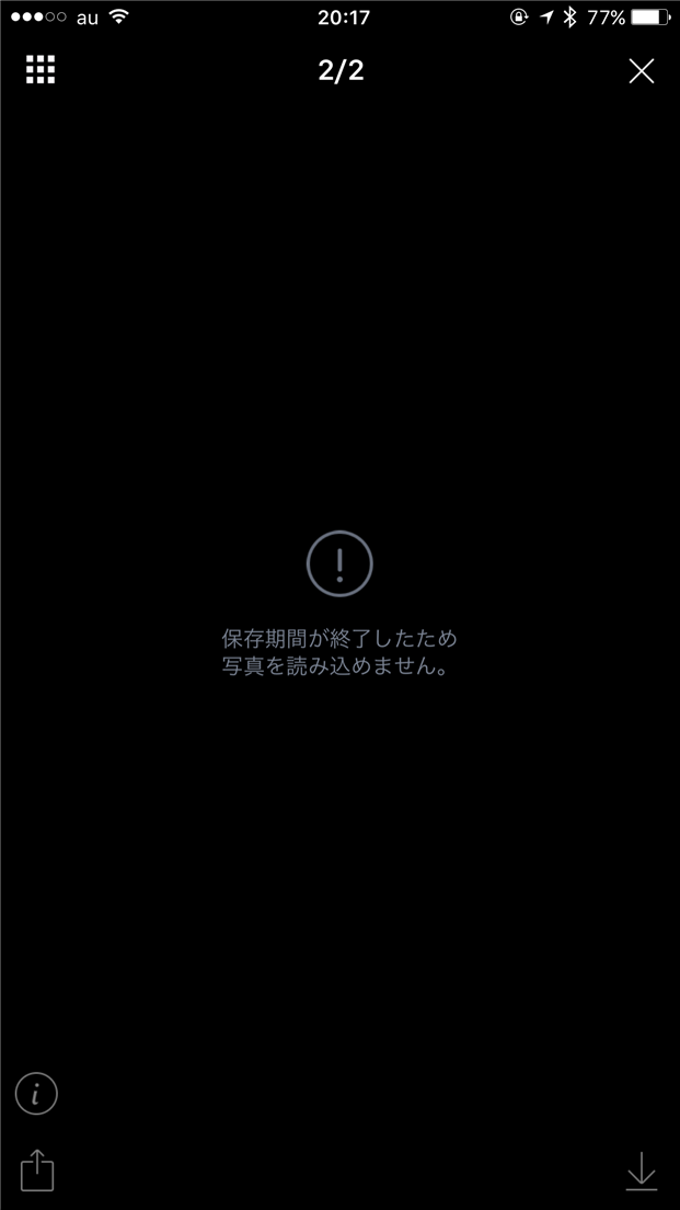 naver-line-talk-backup-icloud-image-thumbnail-expired-error
