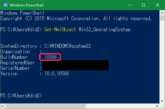 windows-10-check-build-number-powershell