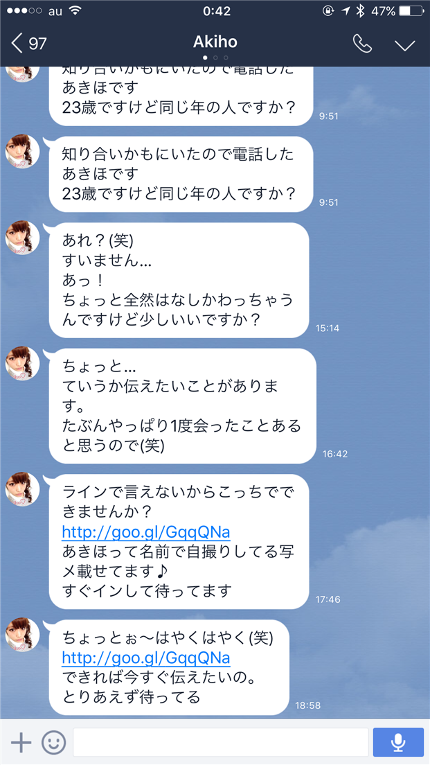 naver-line-spam-new-line-account-talk-history