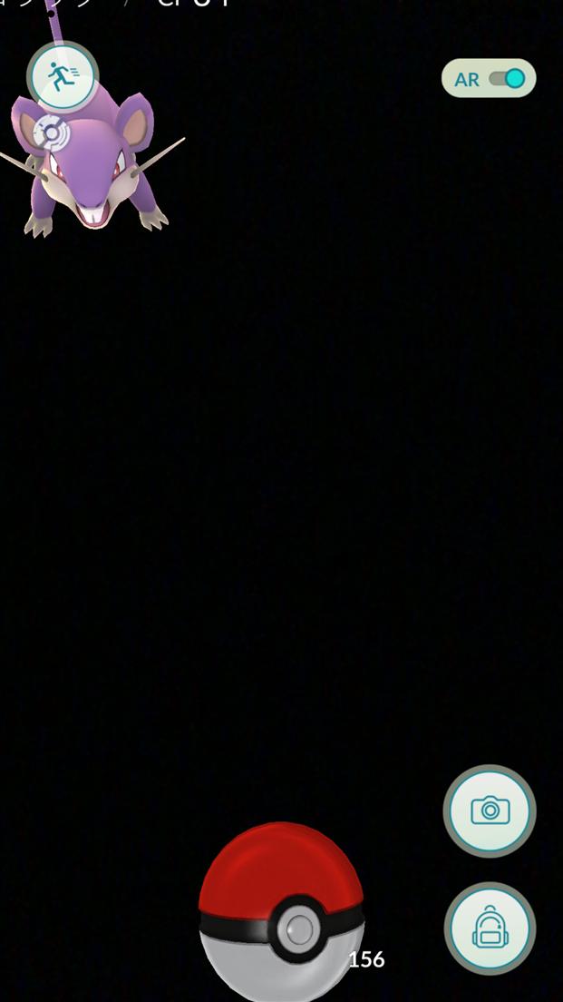 pokemon-go-ar-mode-off-ar-on