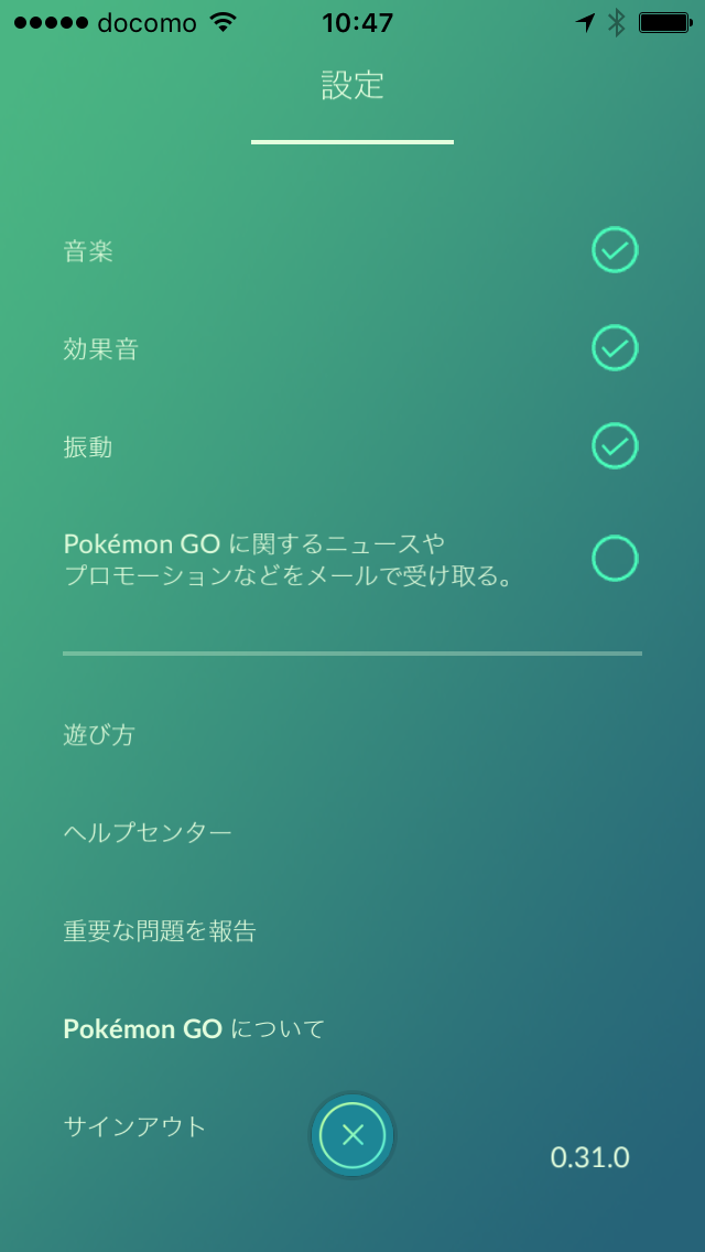 pokemon-go-battery-saver-settings-not-found