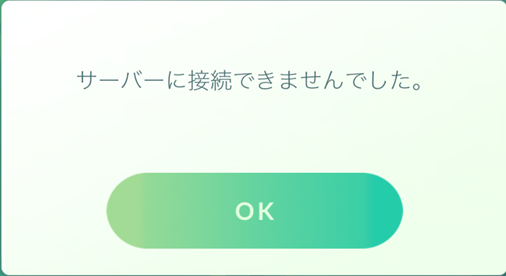 pokemon-go-can-not-connect-server-error
