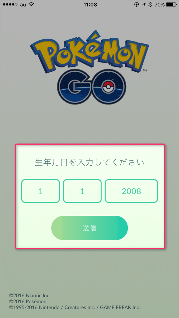 pokemon-go-can-not-select-google-account-login-enter-birth-date