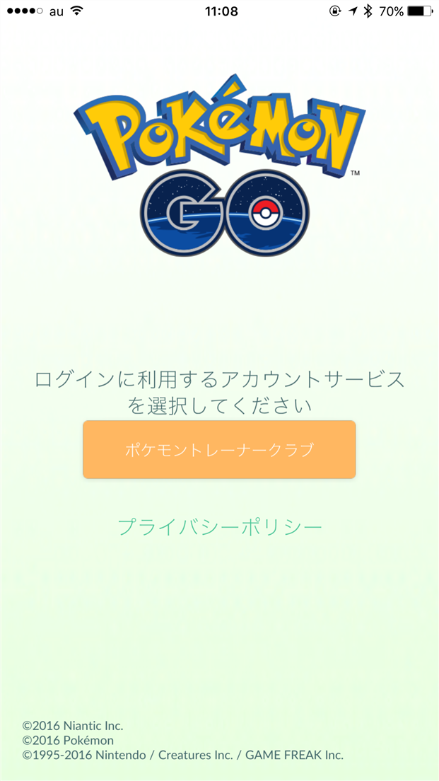 pokemon-go-can-not-select-google-account-login-only-ptc