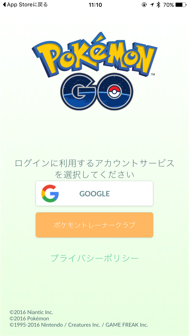 pokemon-go-can-not-select-google-account-login-with-google