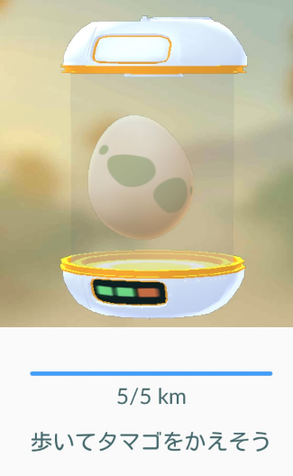 pokemon-go-egg-hatch-failure