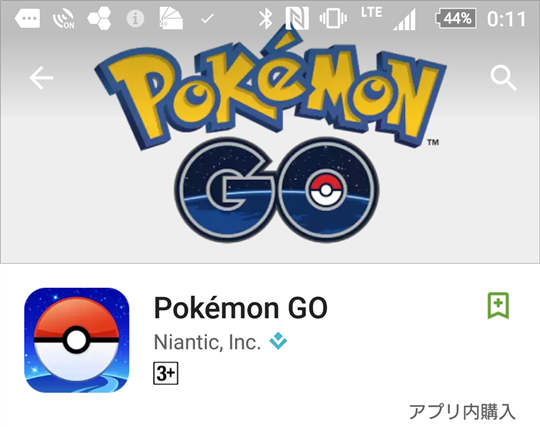pokemon-go-how-to-download-search-result-before-launch