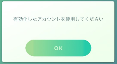 pokemon-go-inactive-account-error