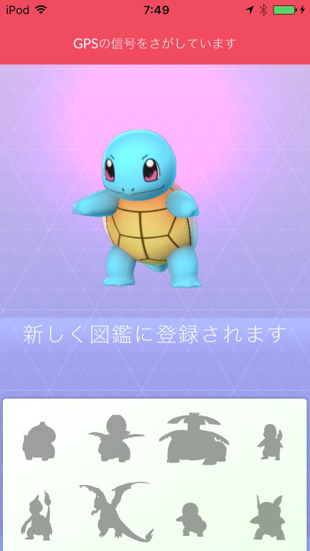 pokemon-go-ipod-touch-usability-test-gps-error