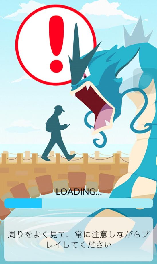 pokemon-go-loading-screen-failure
