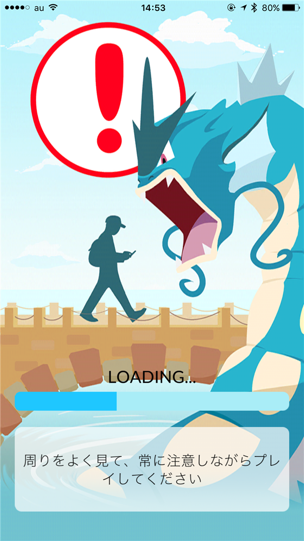 pokemon-go-login-steps-update-loading
