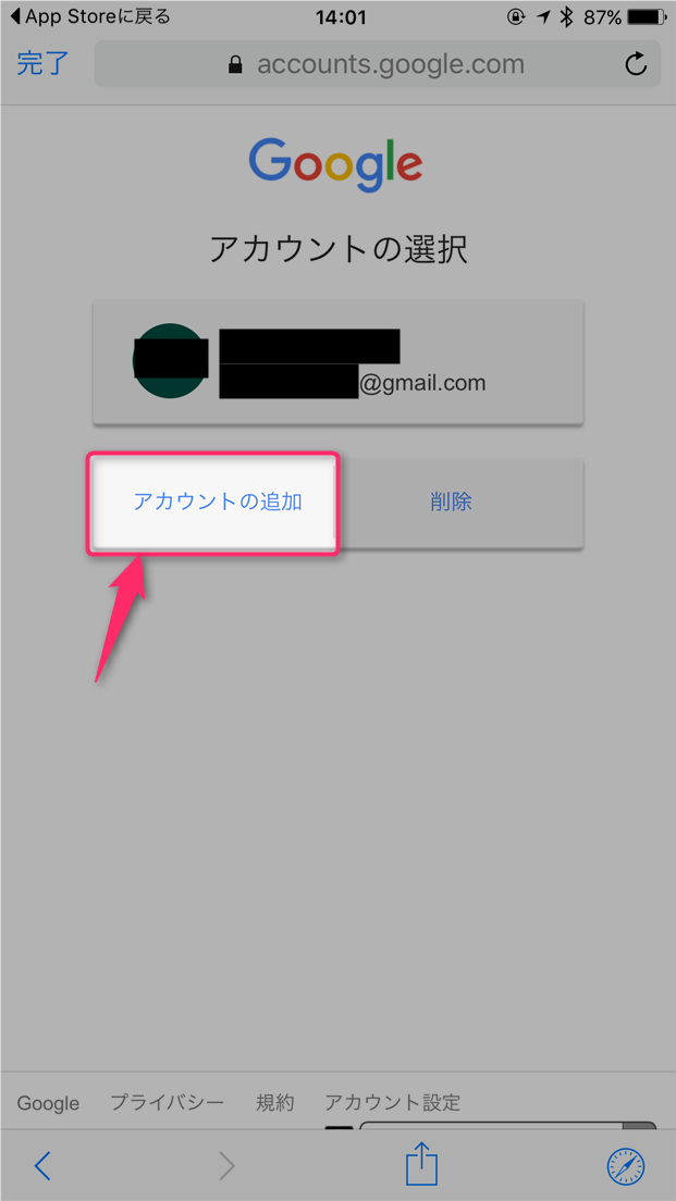 pokemon-go-login-steps-update-tap-add-account-accounts-google-com