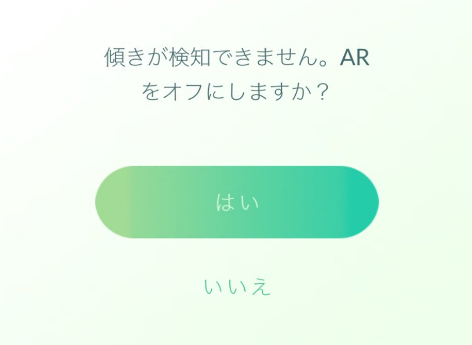 pokemon-go-orientation-detection-error