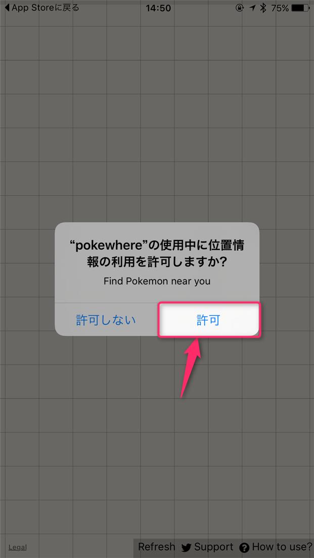 pokemon-go-poke-wherer-kyoka