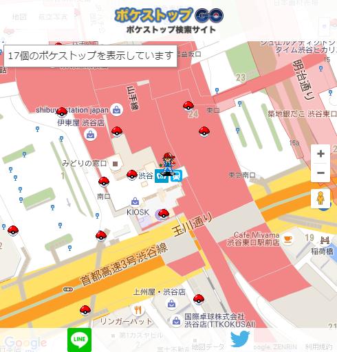 pokemon-go-pokestop-search