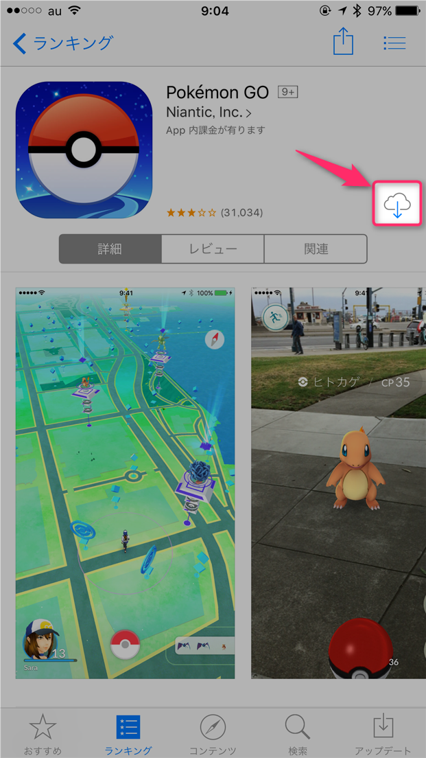 pokemon-go-re-install-install