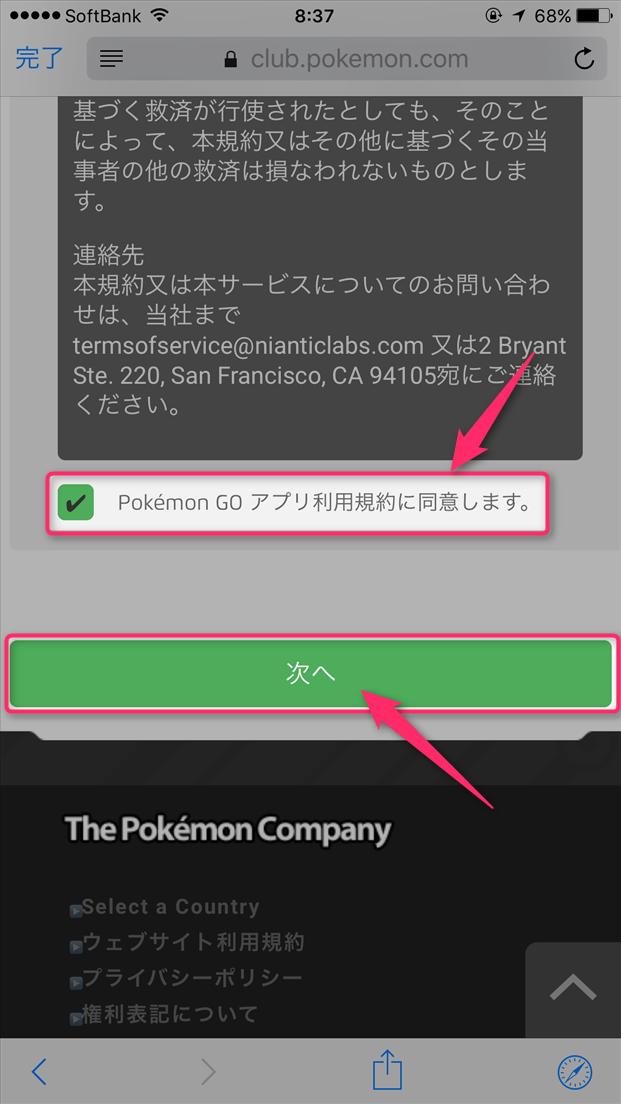 pokemon-go-register-pokemon-trainer-club-agree-pokemon-go