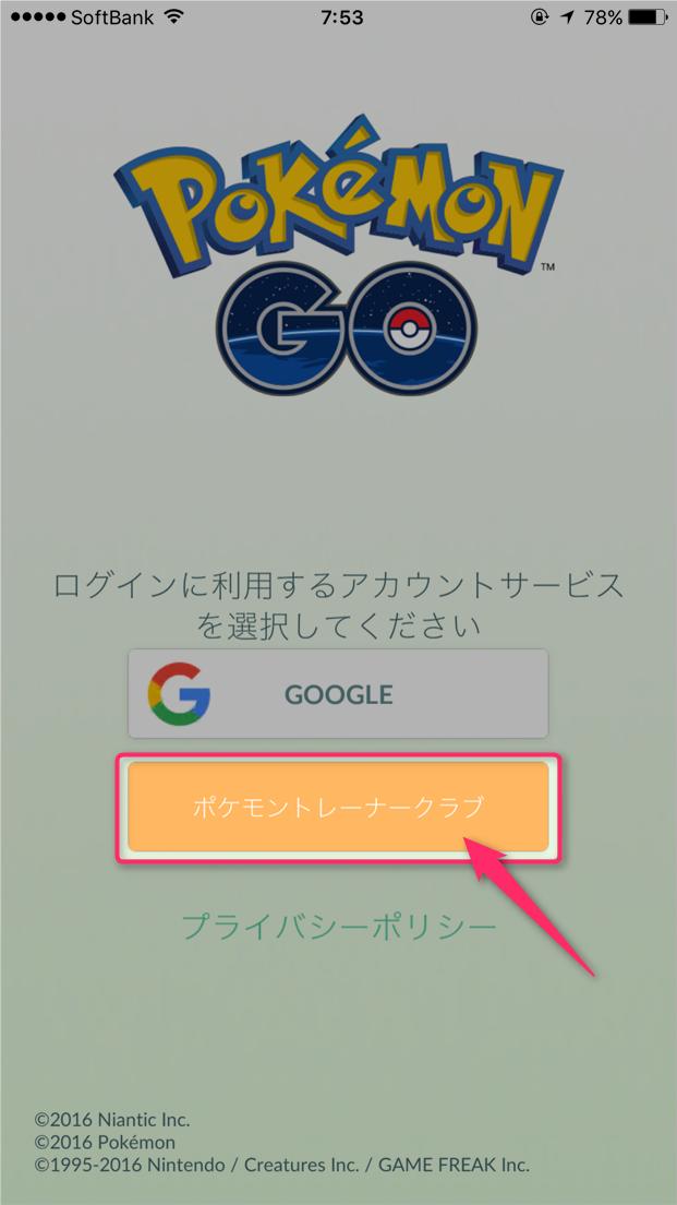 pokemon-go-register-pokemon-trainer-club-select-ptc
