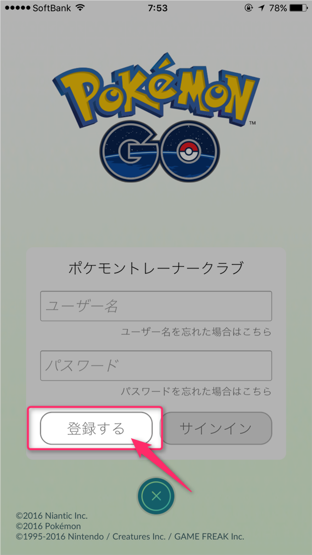 pokemon-go-register-pokemon-trainer-club-tap-register