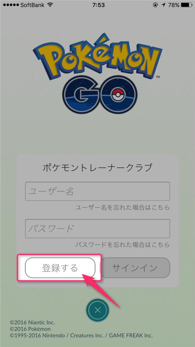 pokemon-go-register-pokemon-trainer-club-tap-register